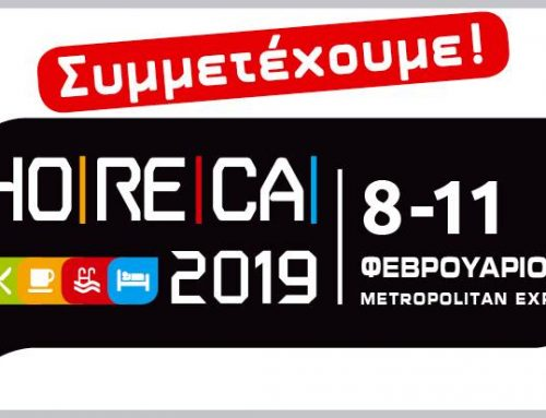 Participation HORECA 2019