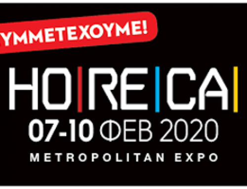 Participation HORECA 2020